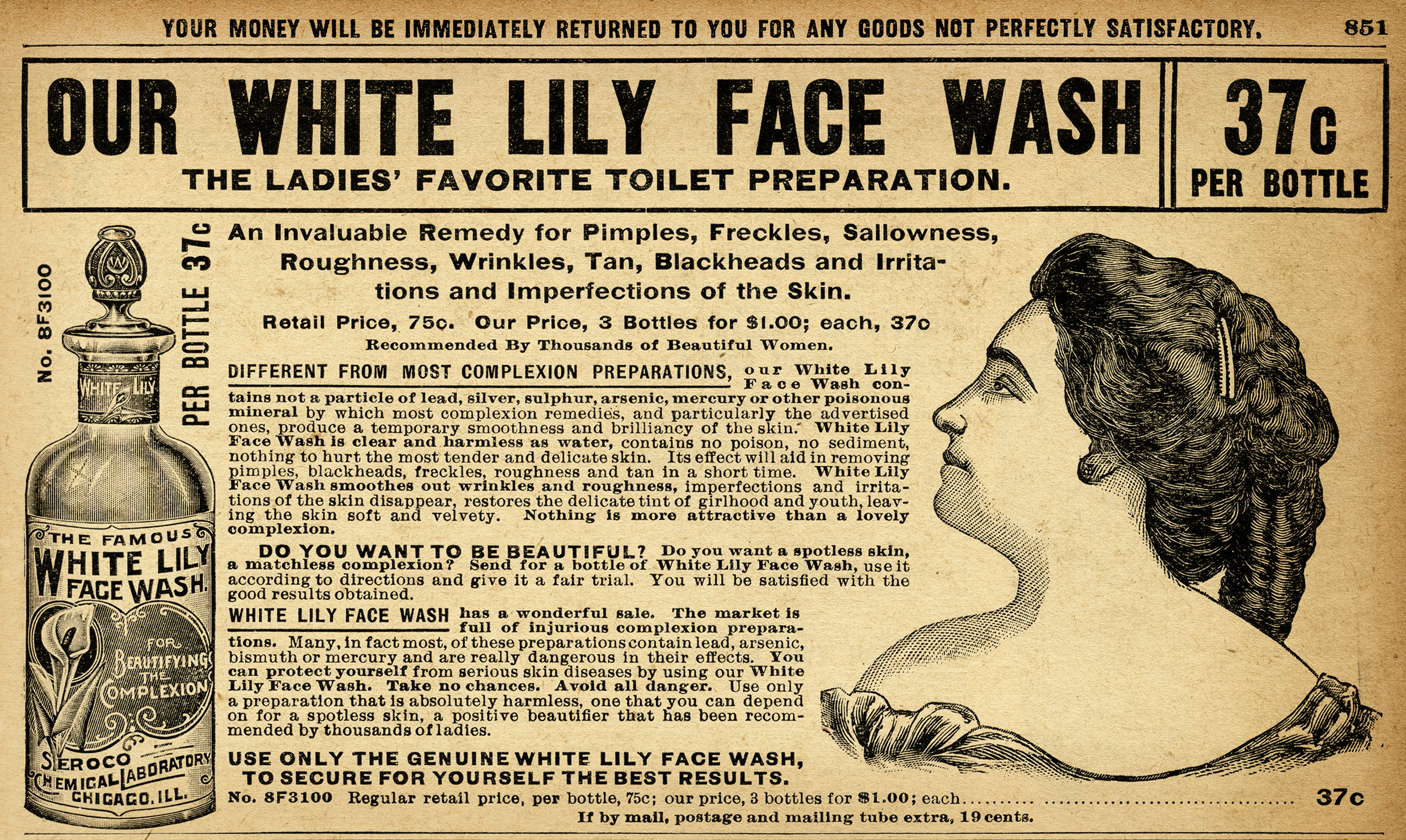1907 Catalogue Vintage Beauty Clipart Black And White Clip Art Old Advertisement Aged Paper