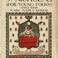 St Nicholas magazine cover, shabby page graphics, free vintage ephemera, Christmas Santa printable, old paper digital
